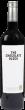 Boekenhoutskloof The Chocolate Block 2019 Magnum