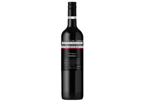 Berton Vineyard Limited Reserve Gundagai Shiraz 2017
